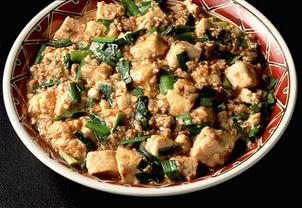 マーボー豆腐 レシピ