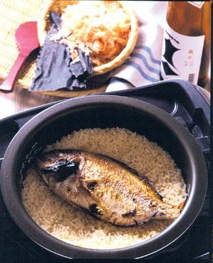 鯛めし レシピ 土鍋