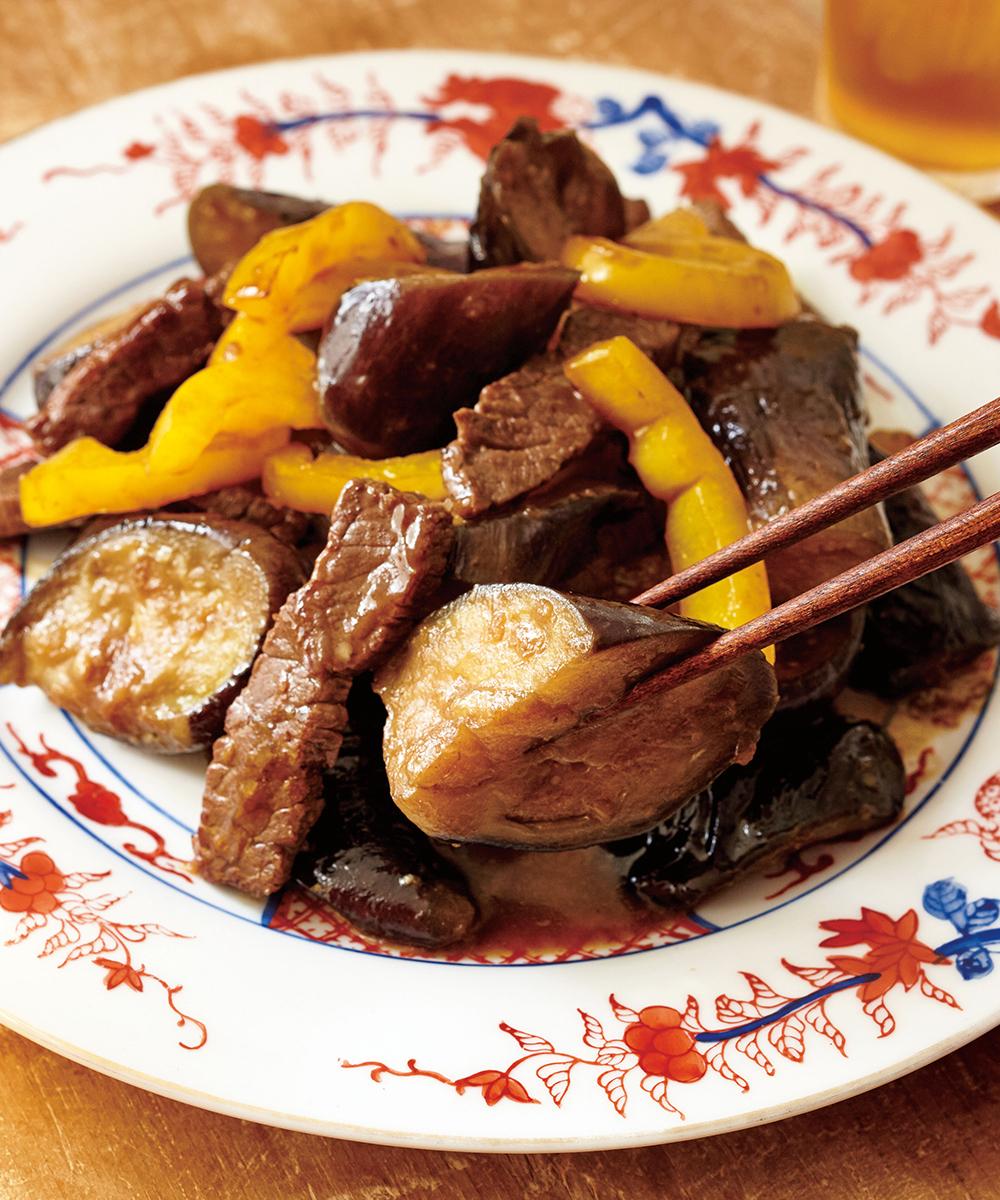 ナス と 牛肉