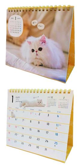 オレンジページ ねこなごみ。卓上カレンダー2020