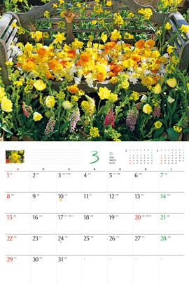 オレンジページ 花カレンダー2020 壁掛