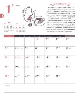 シンプル家計ノート2020