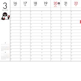 Suicaのペンギン手帳2020