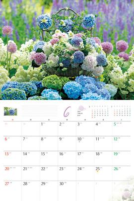 オレンジページ 花カレンダー2021壁掛