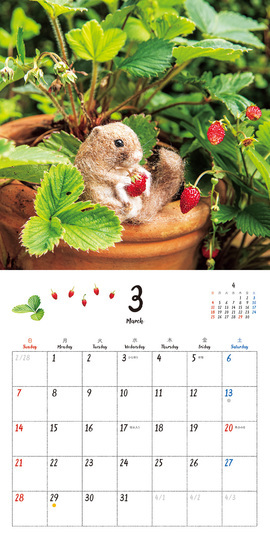 coto coto felt works フェルトの森の仲間たち カレンダー2021