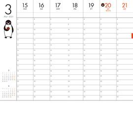Suicaのペンギン手帳2021