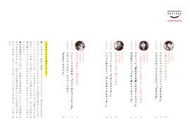 【電子書籍】検索できないレシピ 和食 オレぺの中の人のうちの味・好きな味