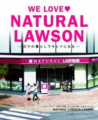 WE LOVE NATURAL LAWSON