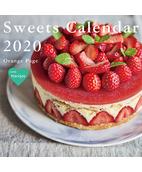 オレンジページ スイーツカレンダー2020 壁掛