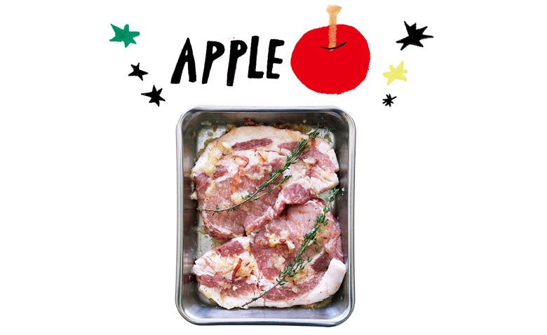 豚肉をりんごでマリネする