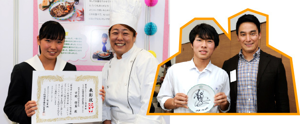 ジュニア料理選手権 授賞式の様子