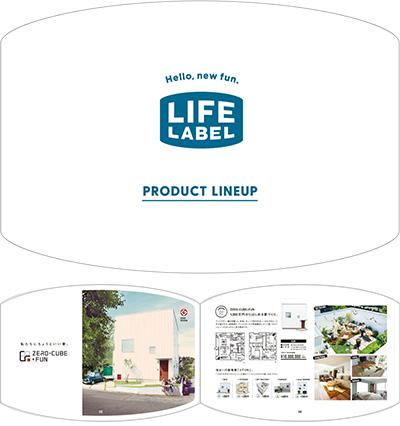 「LIFE LABEL」商品ラインナップ