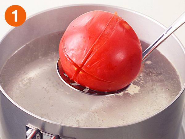 トマトを湯むきする