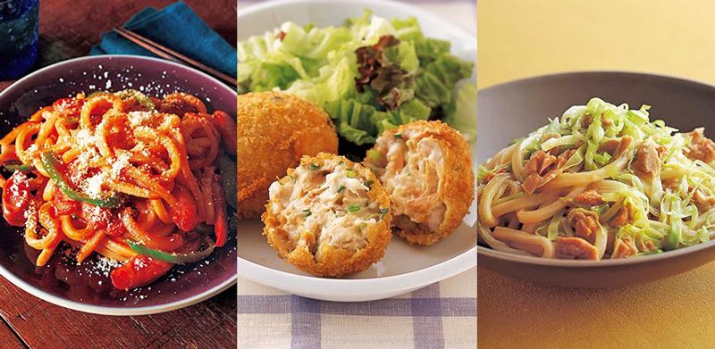冷凍うどんナポリタン、ツナの里芋コロッケ、ツナとキャベツのうどん
