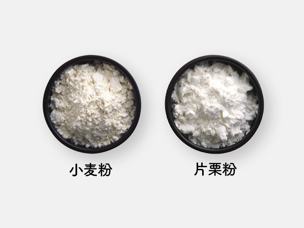小麦粉と片栗粉