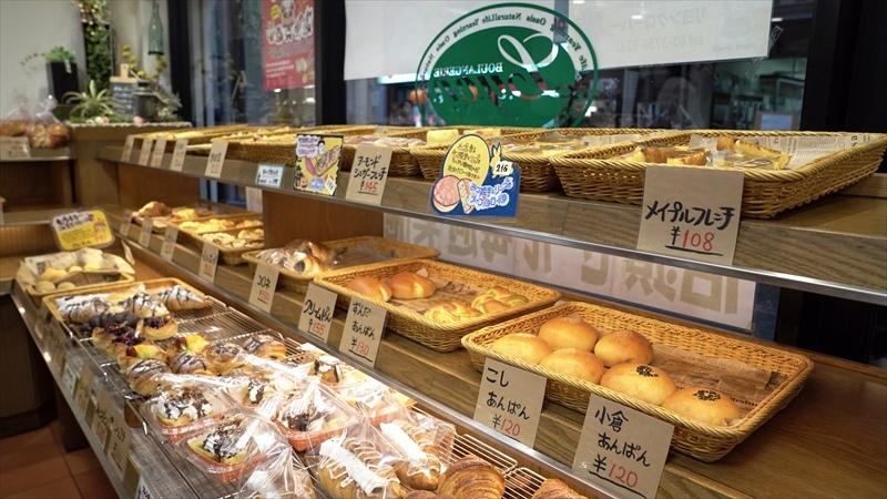 雑色商店街のパン屋「リヨンクローバー」内観