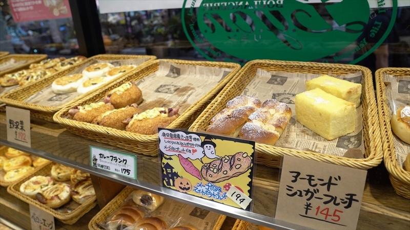 雑色商店街のパン屋「リヨンクローバー」人気のパン