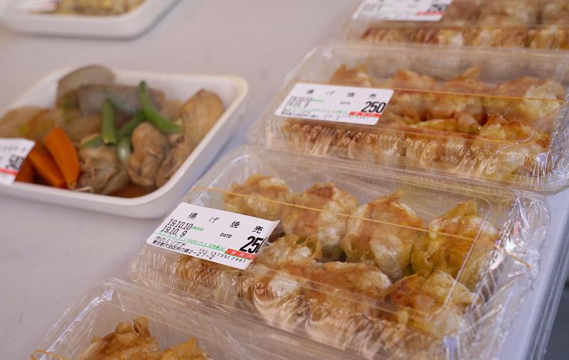 雑色商店街の精肉・デリカ店「肉のミゾグチ」総菜