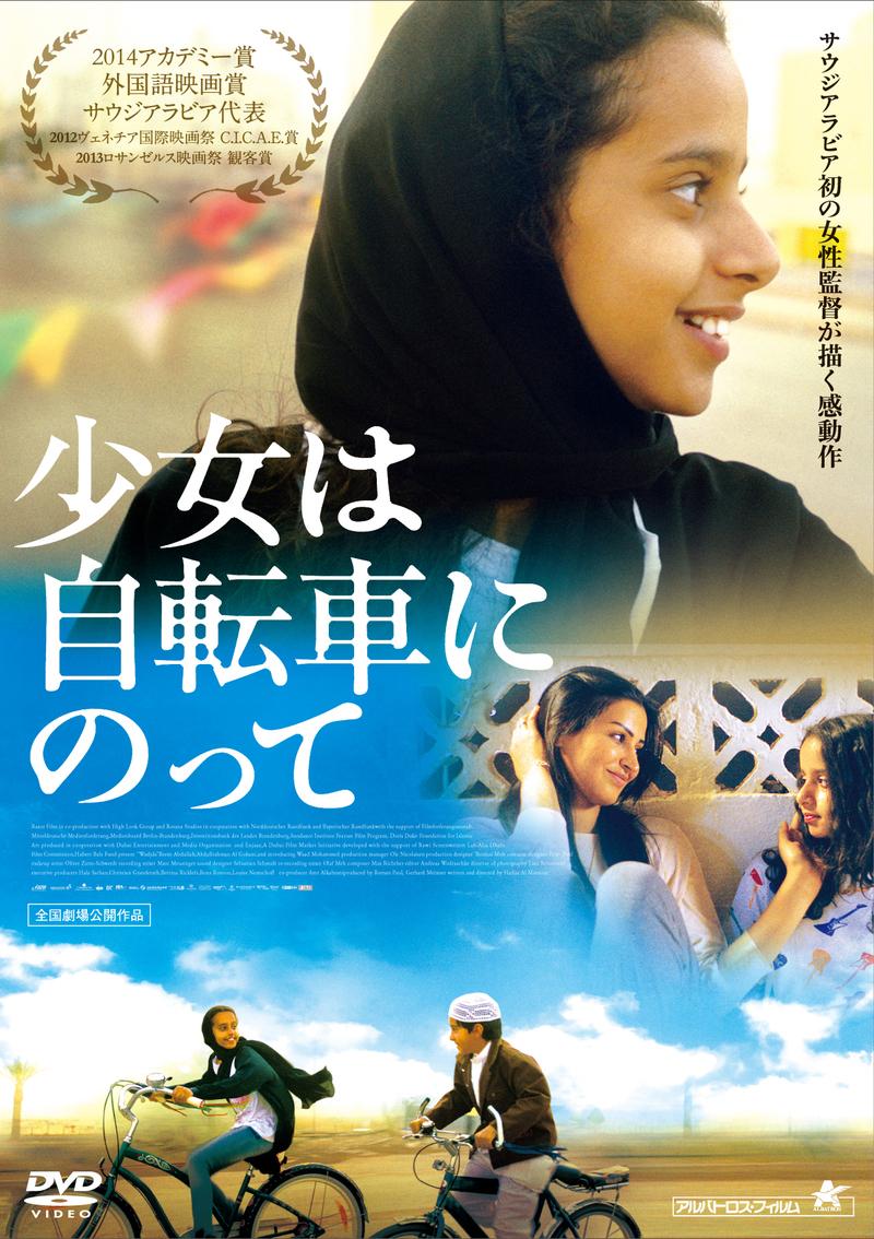 【編集マツコの 週末には、映画を。Vol.57】「今見たい! 少年少女の頑張りに心打たれる映画」