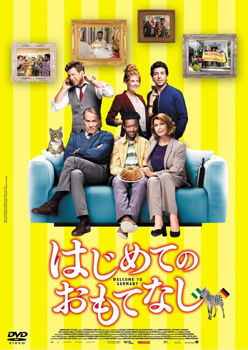【編集マツコの 週末には、映画を。Vol.58】違いを乗り越える! 映画に見るダイバーシティ〈多様性〉
