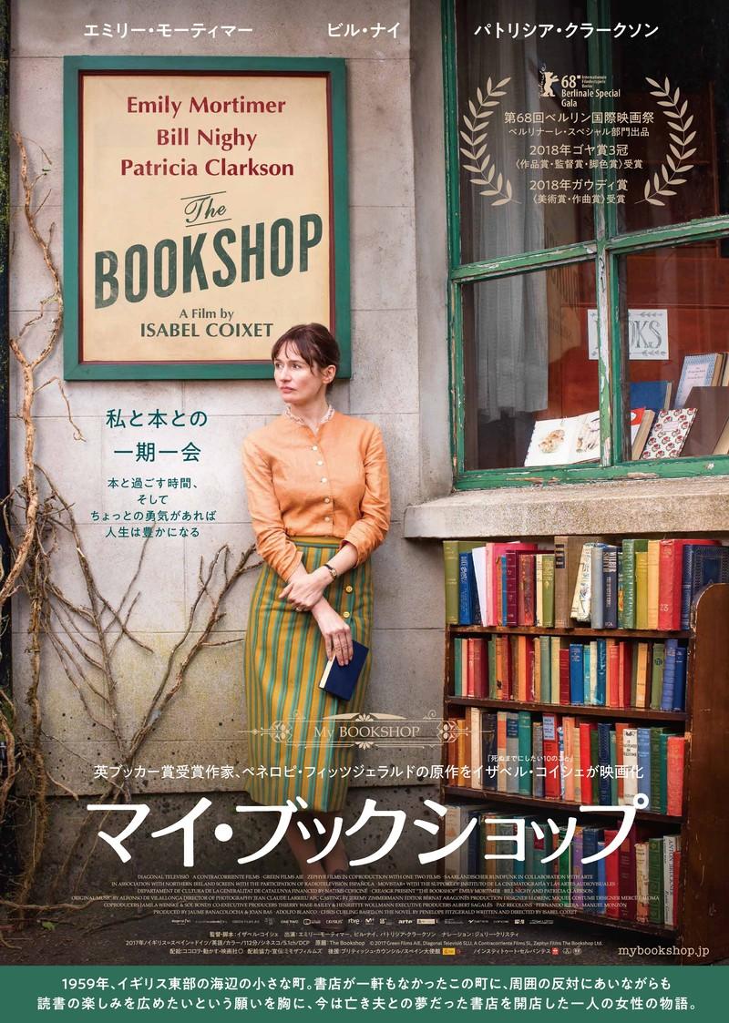 【編集マツコの 週末には、映画を。Vol.60】闘う女性のストーリー