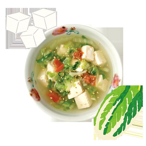 白菜と豆腐の梅スープ