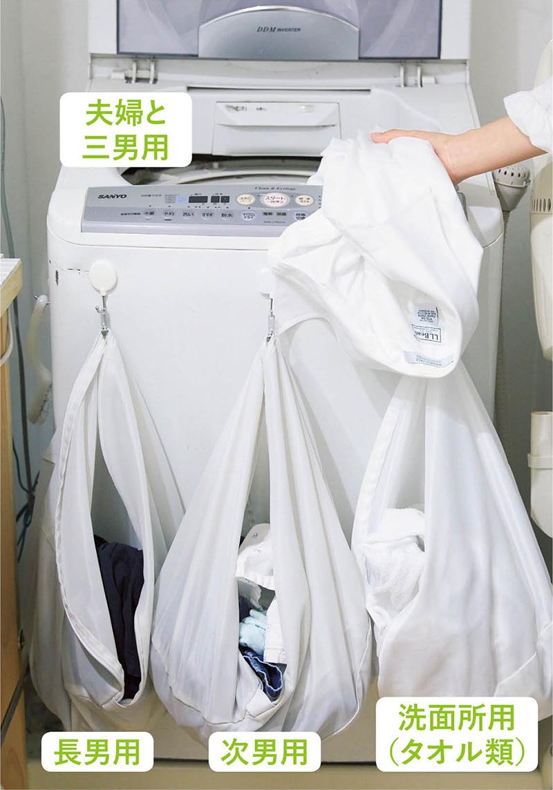 「仕分け洗濯」で家事の手間をグッと短縮!