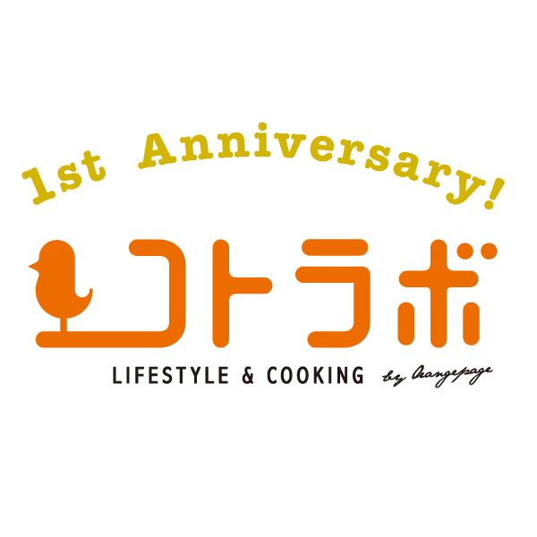 【コトラボ阿佐ヶ谷】は開業1周年! このたびLINE@をはじめました