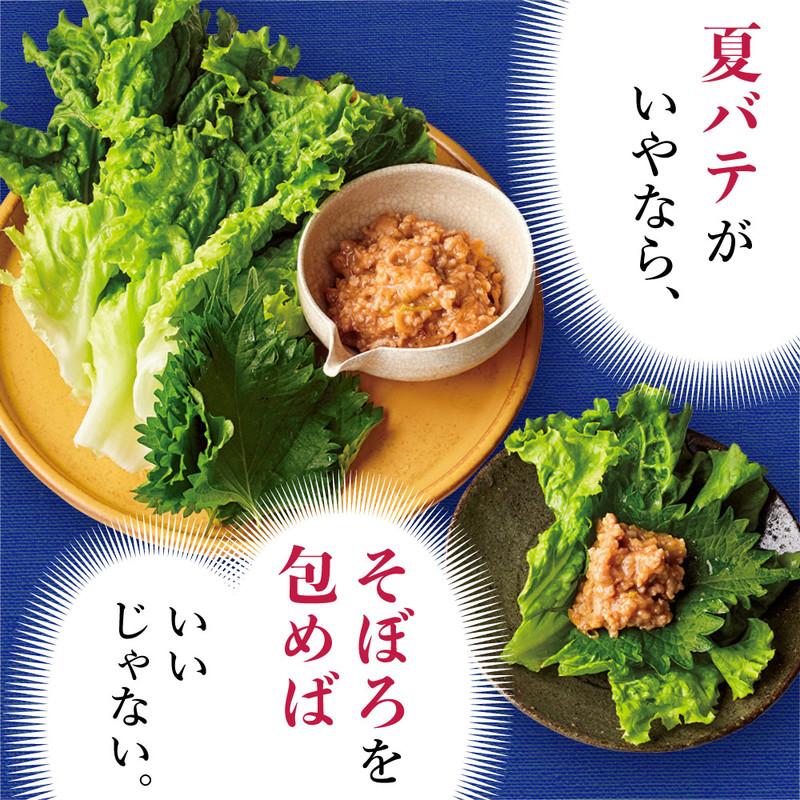【偏愛! ガチ推しレシピ】レタスと肉みその手巻きサラダ
