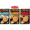 【プレゼント】イトウ製菓「プレッツェルサンド」3種類を1個ずつセットにして、抽選で100名様に!