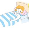 朗報、人はよく眠るだけでやせます(しかもひと月で1kgも!)。