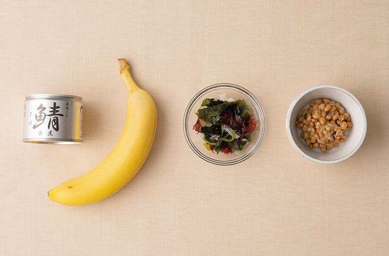 同じものばかり食べていると、免疫力が低下する!?