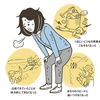 ちょっと鍛えるだけでOK!〈筋トレウォーキング〉や〈下半身筋トレ〉で疲れない体に!