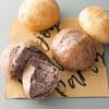 話題の【冷凍パン】取り寄せて食べてみました!
