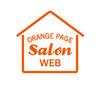 参加者大募集♪コミュニティ「オレンジページサロンWEB 」を楽しもう!(12/1更新)