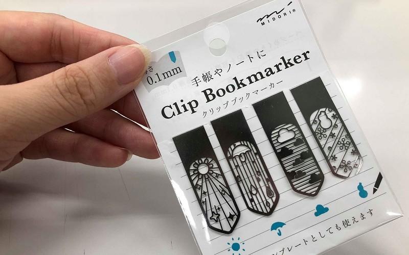 ノートや手帳の片隅に! クリップなのにアイコンも描ける『クリップブックマーカー』が誕生