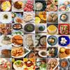 「#私の殿堂入りレシピ」ご応募ありがとうございました!