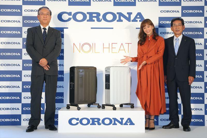 いいとこどりのオイルレスヒーター⁉ コロナの新製品『NOIL HEAT』とは