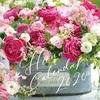 大人気の花カレンダー「卓上版」が使いやすくリニューアル!