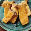 簡単&最高おつまみ『エリンギのカリカリチーズ焼き』