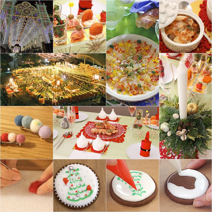 ほっこり楽しい Christmas2019