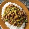 『ブロッコリーの茎』をおいしく食べられるキーマカレーのレシピ