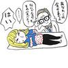 ミラクルドライフルーツの悲劇【ダイエットマニア 一代記 第四回】