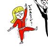 バレエ教室で強烈体験【ダイエットマニア 一代記 第十回】