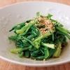 【ナムル・酢の物・卵とじ】『せり』のレパートリーを増やす副菜 3品