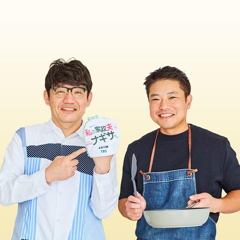 「私の家政夫ナギサさん」×オレンジページ スペシャル対談前編