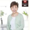 【YouTube視聴型レッスン】食材キット配送! 小田真規子先生の季節の保存食ゆずこしょうの手しごと