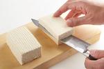 豆腐は横半分に切り、さらに厚みを半分に切る。