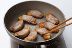 フライパンにサラダ油大さじ2を中火で熱し、【2】を並べ入れ、両面をそれぞれ2~3分ずつ焼く。器に盛り、ねぎだれをかける。