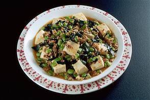 わかめと豆腐の辛み炒め